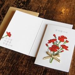 골드 카네이션 감사 카드