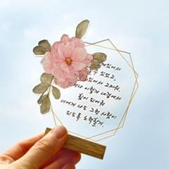 퓨어 감사카드(꽃)