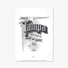 빈티지아트포스터_19th century typography_0085