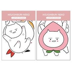 히사시부리냥 노트북스티커 2종
