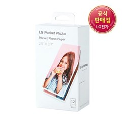 [LG전자]뉴 포켓포토 스냅 PC389 인화 카트리지 36매