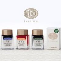 [리뉴얼] 세일러 SHIKIORI (사계) 병잉크 - 16색