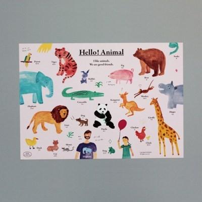 POSTER - HELLO! ANIMAL