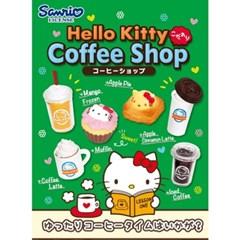 헬로키티 피규어 미니어처(커피숍) -750231
