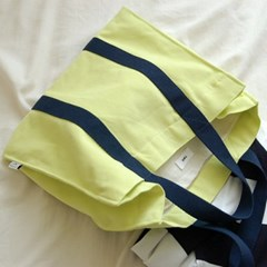 French Bag(S)_Yellow
