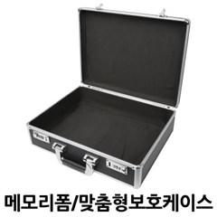 알루미늄 DIY 넘버락 하드케이스(중)_(1053428)