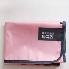 [키미티즈] 내땅 피크닉 방수매트 핑크컬러