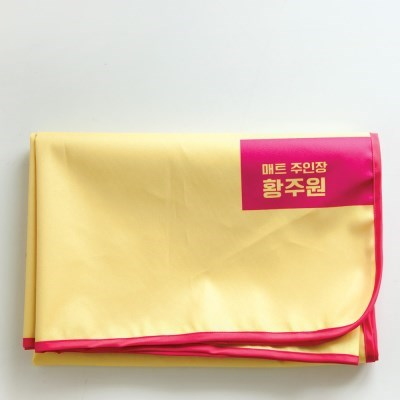 [키미티즈] 내땅 피크닉 방수매트 옐로우컬러