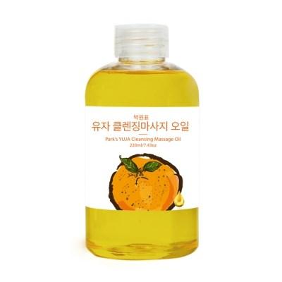 [통영본사직배송]클렌징오일 220ml