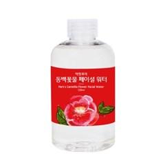 [통영본사직배송]동백꽃물 220ml