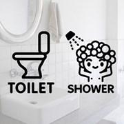 Life sticker-화장실 & 샤워