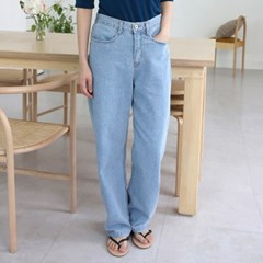 Button wide long denim