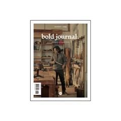 볼드저널 Bold journal ISSUE NO.4 - LIFELOG