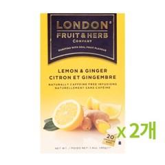 런던프룻 진저 레몬 20티백 2개묶음_(676322)