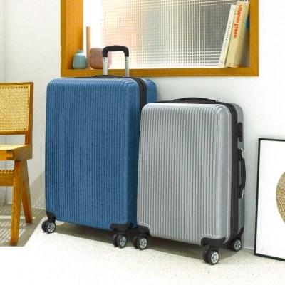 [씨앤티스토리] 뉴오델리아 24인치 수화물 확장형 여행가방