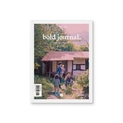 볼드저널 Bold journal  ISSUE NO.9 - PAUSE