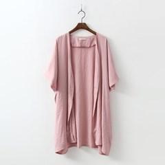 Simple Robe Cardigan