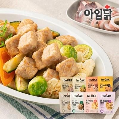 [아임닭] 닭가슴살 큐브 100g 8종 골라담기