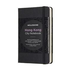 몰스킨 시티 노트북 - 홍콩