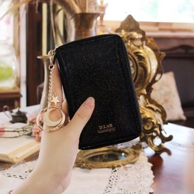 D.LAB Twinkle Zipper Wallet - Black +키링