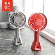 [텐바이텐 체크카드 전용상품] 핸디 선풍기
