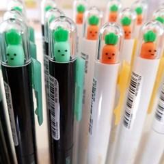 당근 중성펜