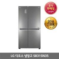 LG 디오스 S831SN35 2018년형 양문형냉장고