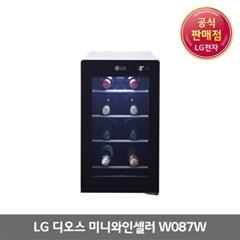 LG 디오스 W087W 와인셀러