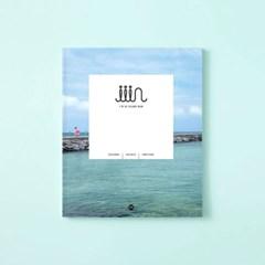 magazine iiin[인] 2018년 여름호