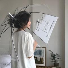 드로잉 낙서 투명우산