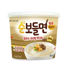 [아이배냇] 순보들면 - 쇠고기 / 9개월부터_(822557)