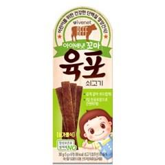 [아이배냇] 꼬마 육포 - 쇠고기 / 24개월부터_(822545)