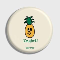 [어프어프] 손거울 Im fine-Ivory