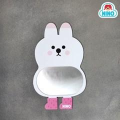 니노 미러보드미니 안전거울 (흰토끼)
