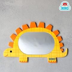 니노 미러보드 미니 안전거울 (스테고사우르스)
