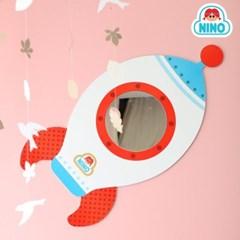 니노 미러보드 안전거울 욕실거울 (로켓)