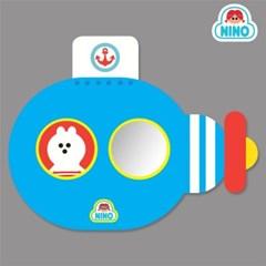 니노 미러보드 안전거울 욕실거울 (파랑잠수함)