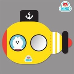 니노 미러보드 안전거울 욕실거울 (노랑잠수함)