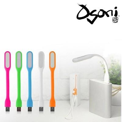 오소니 USB LED OS-MINI