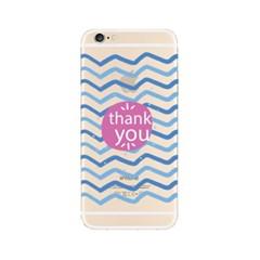 Thank You (JE-025C) Jelly Case