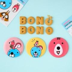 보노보노 - 원형 손거울