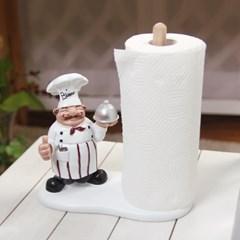 프렌치 요리사 키친타올 걸이(홀더)