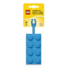 레고 2x4 러기지택 (블루)