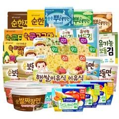 [아이배냇] 아기 영양간식 27종 특가_(830754)