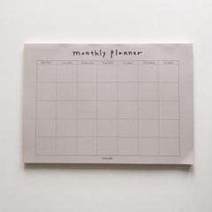 Beige gray monthly planner