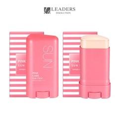 [리더스] 핑크케어선스틱*2개
