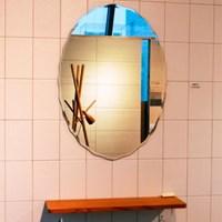 베르체 타원 벽거울