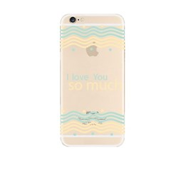 I Love You so Much (JE-031B) Jelly Case