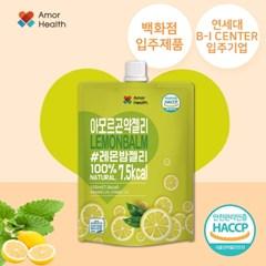 아모르 레몬밤 곤약젤리 10팩