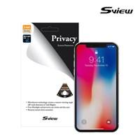 에스뷰 정보보안 사생활보호필름 아이폰X